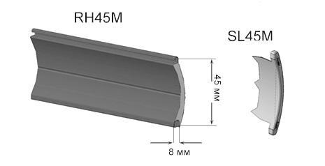 Пенозаполненный профиль RH45M