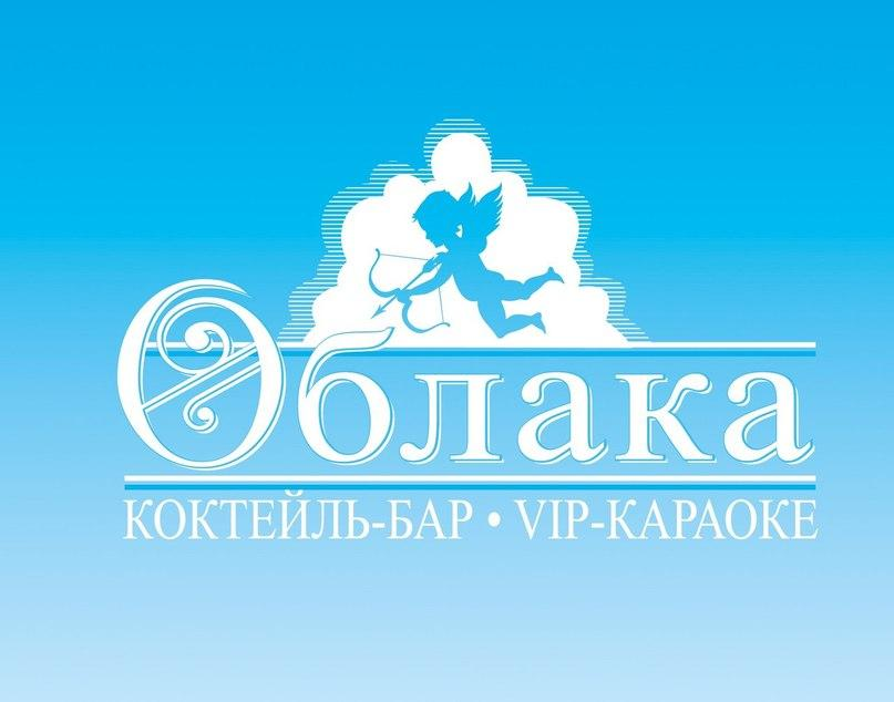 pesni_iz_multikov_oblaka_karaoke