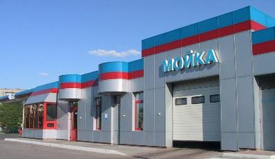мойка